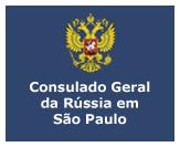 consuladogeraldarussia